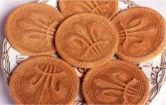 Austen Authors -- Have You Had Your Biscuit Today? (Image is of Prince of Wales Biscuits)