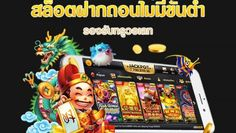 True Wallet, Fishing World, Slot, Comic Books, Comics, Cover, Cartoons, Cartoons, Comic