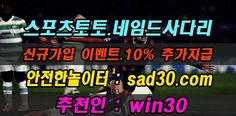 두꺼비 스포츠: 프로야구경기일정 ♠ SAD30。COM ♠ 프로야구경기일정