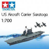 Tamiya -美國海軍航空母艦CV-3薩拉託加的 1/700比例模型 # 31713