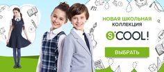 Методики раннего развития детей -10% http://af.gdeslon.ru/ck/422a2b4b544779b769efb4c00b1be85f13915302/209456  Магазин: babadu.ru  Начало акции: 08 августа 2016 Конец акции: 12 августа 2016 Тип: скидка на заказ  Описание: Методики раннего развития детей -10%  ❗️Промо код: cool   http://af.gdeslon.ru/ck/422a2b4b544779b769efb4c00b1be85f13915302/209456