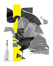 Passport 2013 Souvenir Poster (San Francisco Arts Commission) | Martin Venezky's Appetite Engineers.