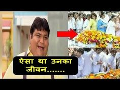 डॉ हंसराज हाथी का दिल का दौरा पड़ने से निधन | नही रहे टीवी कलाकार  डॉ हाथ... Bollywood, Actors, Cards, Map, Actor