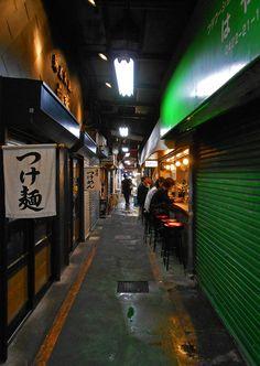 夜散歩のススメ 「ハモニカ横丁 祥和会通り」東京都武蔵野市