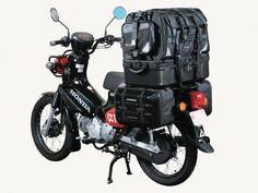 Retro Motorcycle, Motorcycle Travel, Scooter Custom, Custom Bikes, Rear Bike Rack, Solo Camping, Honda Cub, Cafe Racing, Side Bags
