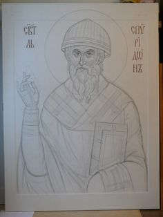 VK is the largest European social network with more than 100 million active users. Christian Drawings, Byzantine Icons, Kids Church, Line Drawing, Pencil Drawings, Body Art, Prayers, Creations, Album
