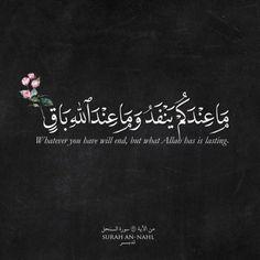 Beautiful Quran Quotes, Quran Quotes Inspirational, Quran Quotes Love, Allah Quotes, Islamic Love Quotes, Muslim Quotes, Religious Quotes, Faith Quotes, Words Quotes