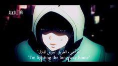 Anime Music Videos, Anime Songs, Anime Films, Yandere Anime, Otaku Anime, Black Haired Anime Boy, Best Friend Pictures Tumblr, Anime Dancer, Best Anime Shows