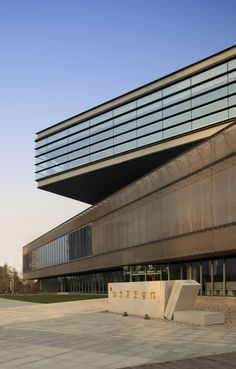 Bayuquan Library / DSD - Location: Bayuquan, Yingkou, Liaoning, China