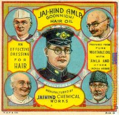 Bizarre old Indian ads: Gandhi's hair oil, a government invitation to hunt tigers and Quirky Decor, Indian Prints, Truck Art, Old Images, Tv Ads, Iron Work, Gandhi, Hair Oil, Rare Photos