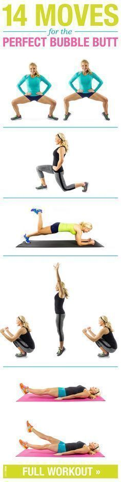 14 moves to get your butt in shape! These easy to follow exercises are perfect to add to your next workout. A great addition to your fitness routine to burn fat and build muscle.