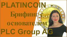 PLATINCOIN    Брифинг с основателем PLC Group AG Alex Reinhardt 16 06 20...