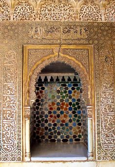 Doorway, Alhambra, Granada | photo by Steve Litchfield