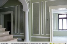 Ce aduce nou 2012 in designul interior? Fall Back, Interior, Windows, Creative, Studio, Kitchen, Blog, Home Decor, Design
