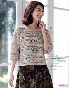 Let's Knit Series 2018 — Yandex. Crochet Cardigan, Knit Crochet, Japanese Crochet Patterns, Easy Knitting Projects, Diy Projects, Knitting Books, Summer Knitting, Crochet Magazine, Poncho