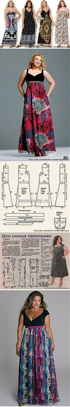 How to make a #sewing pattern for a long flowing #boho summer #dress. In Russian but with diagram