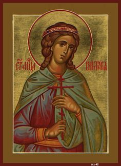 St. #Victoria Feast day December 23rd. With her sister Anatolia, she refused importunate suitors. Both were imprisoned and starved by their suitors but persisted in refusing marriage. Anatolia was converted to Christianity and converted many in Picenum before being denounced for her faith, for which she was tortured and executed at Thora on Lake Velino in Italy. When Victoria refused to sacrifice to pagan gods, she too was executed, perhaps at Tribulano