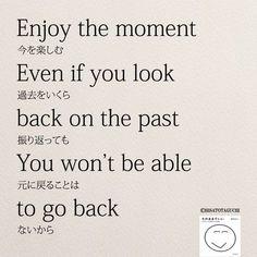 ポエム Japanese Poem, Japanese Quotes, Japanese Words, English Wisdom, English Words, English Quotes, Japanese Language Learning, Good Sentences, Meaningful Life