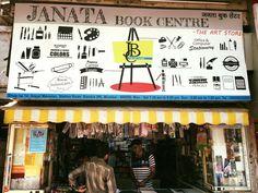 Janata Book Center - Mumbai