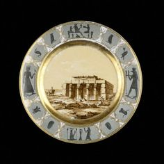 Sevre Porcelaine dish 1811 paris