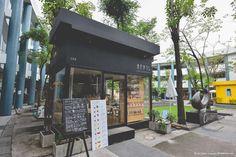 April Store - สามย่าน อีกหนึ่งร้านกาแฟที่รสชาติเด็ดไม่เบา April Store