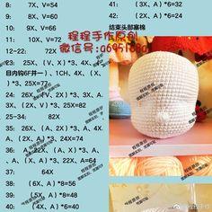Crochet Doll Pattern, Crochet Dolls, Quilling Dolls, Crochet Eyes, Crochet Beanie Hat, Toy Craft, Amigurumi Toys, Knitting Patterns Free, Amigurumi