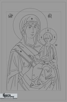 Grisaille, Orthodox Icons, Painting Process, Christian Art, Virgin Mary, Needlepoint, Coloring Pages, Creations, Sketches