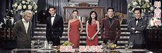 미스터 백 Ep 5 English Subtitle / Mr. Back Ep 5 English Subtitle, available for download here: http://ymbulletin.blogspot.com/