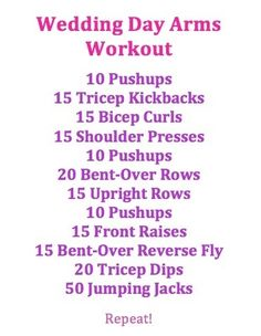 wedding day arms workout
