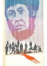 Arquipelago Gulag
