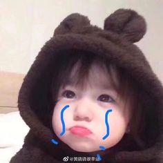 Cute Baby Meme, Cute Love Memes, Cute Baby Cats, Cute Little Baby, Cute Baby Girl Pictures, Baby Girl Images, Cute Asian Babies, Korean Babies, Cute Chinese Baby