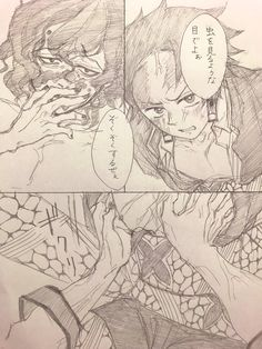 Latest Anime, Slayer Anime, Anime Demon, Doujinshi, Me Me Me Anime, Manga, Comics, Drawings, Lovers