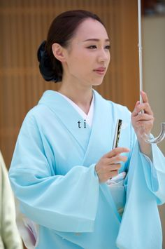 Kikuno during Hassaku