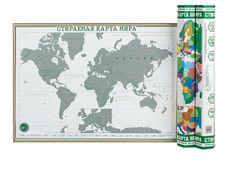 Скретч-картины, скретч-картинки, граттаж, scratch, scratchpicture, скретч-карта, географическая карта, стираемая карта, оригинальный подарок - Скретч-карта мира «Премиум» Зеленая- Zvetnoe.ru - картины по номерам, картина по цифрам