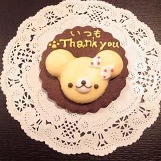 cute yellow bear cookie