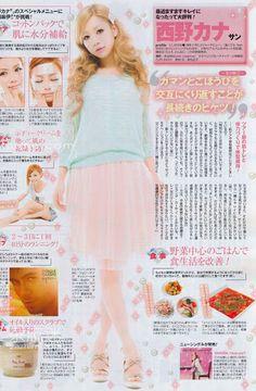 Popteen April 2012 (Nishino Kana)