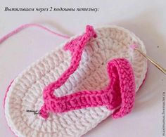 Baby sandal, with its step in pictures!