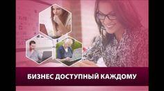 """Работа в команде """"ЛУЧШИЙ РЕЗУЛЬТАТ"""""""