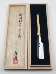 Kamisori straight razor.  Be careful with this one....