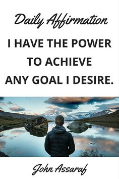 Prosperity Affirmations, Positive Affirmations, Positive Words, Positive Life, Love Life, Dream Life, What Is Manifestation, John Assaraf, Angel Guidance