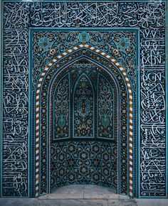 (This mihrab, found in Isfahan, Iran, features a number of stylistic elements--such as calligraphy and geometric design--common to Islamic decorative art. Source: ARTstor)