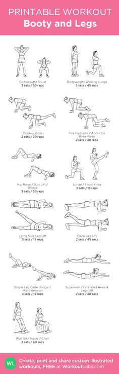 Booty and Legs – my custom workout created at WorkoutLabs.com • Click through to download as printable PDF! #customworkout