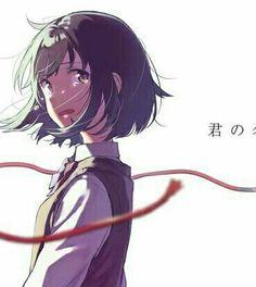 anime: Your Name Kimi No Na Wa, Anime Chibi, Kawaii Anime, Manga Anime, Anime Amino, Your Name Anime, Cute Anime Coupes, Couple Wallpaper, Avatar Couple
