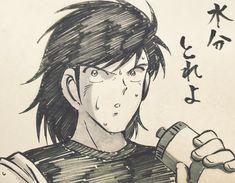 Read Kojirocuk😛 from the story Captain Tsubasa Imagenes🖤 by urabem (urabe) with 69 reads. Captain Tsubasa, Soccer Art, Old Anime, Anime Characters, Art Drawings, Fan Art, Animation, Wattpad, Boys