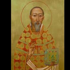 St Lawrence Zhao Rong - Chinese martyr