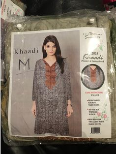 XL SHALWAR KAMEEZ GREY READY MADE LAWN SUIT last suit left in xl  #Unbranded Candle Plates, Hand Bags 2017, Henna Cones, Cat Cushion, White Henna, Light Up Shoes, Lawn Suits, Ferrero Rocher, Butterfly Wall Stickers