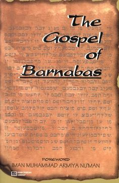 Gospel of Barnabas, http://www.amazon.com/dp/1881316157/ref=cm_sw_r_pi_awdm_Ytedvb1Z51E7W