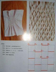 smocking tutorial