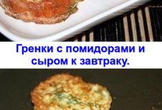 Так делают в Тбилиси: очень вкусные хачапури на сковороде - Готовим с нами French Toast, Cooking, Breakfast, Food, Essen, Morning Coffee, Meal, Kochen, Hoods