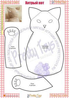 Gato cat felt pattern ideas design craft diy